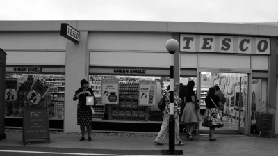1960s Tesco supermarket on the Revival High Street. ©Come Step Back In Time